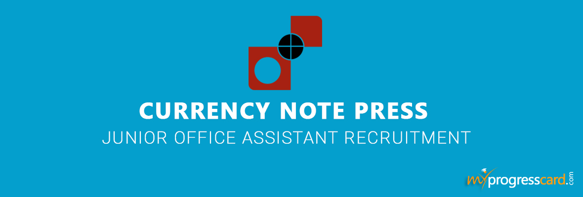 Currency Note Press Recruitment Notification 2016