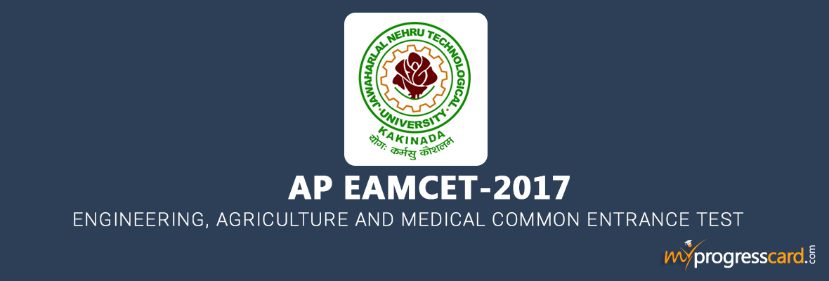 Engineering Entrance Exam (EAMCET) 2017
