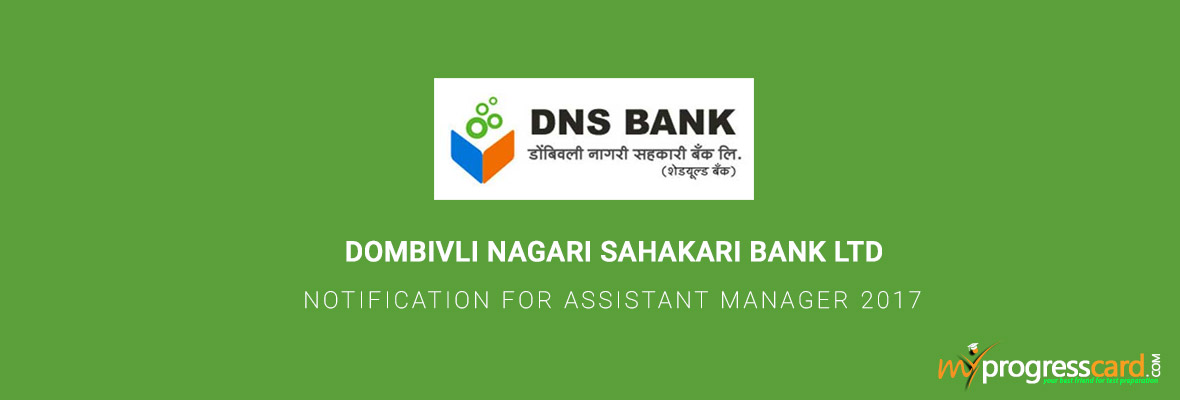 DSN-Bank-for-Assistant-Manager