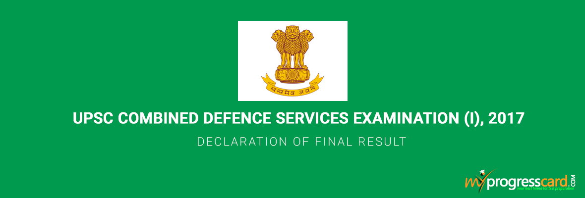 UPSC-(CDS)Results