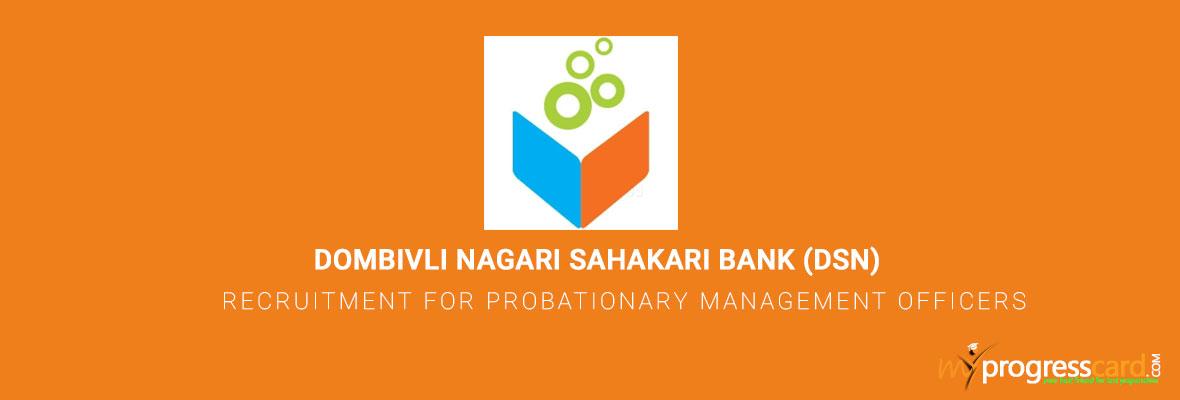 DOMBIVLI-NAGARI-SAHAKARI-BANK-(DSN)