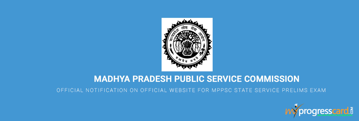 MADHYA PRADESH PUBLIC SERVICE COMMISSION RECRUITMENT 2017