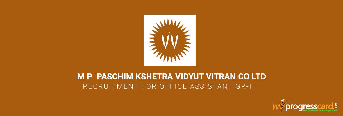 M P  PASCHIM KSHETRA VIDYUT VITRAN CO LTD RECRUITMENT FOR OFFICE ASSISTANT GR-III