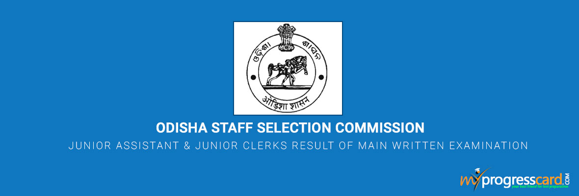 ODISHA-STAFF-SELECTION-COMMISSION