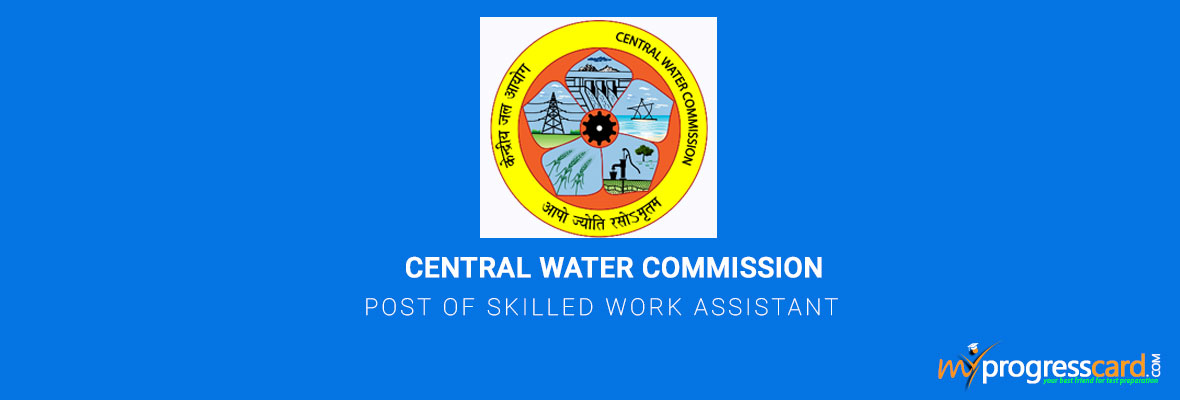 centeral-water-commission-logo