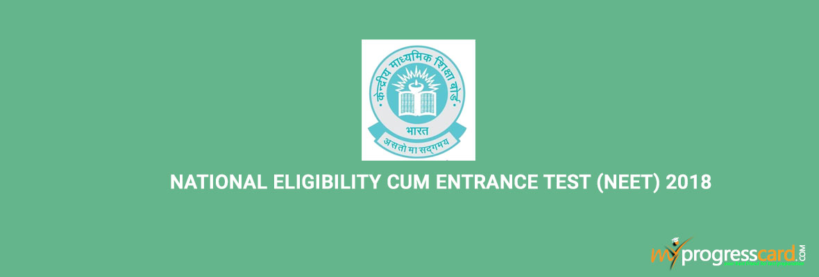 National-Eligibility-cum-Entrance-Test