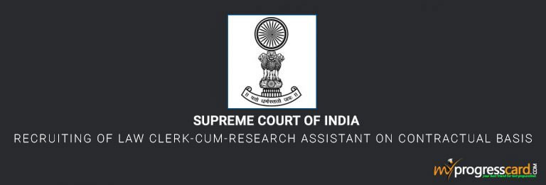 Supreme Court of India Recruitment Details