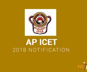 AP ICET 2018 Notification
