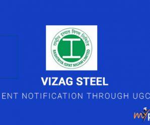 Vizag Steel Recruitment Notification Through UGC NET 2018