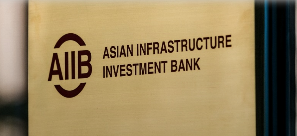 AIIB to invest $200 million into an NIIF fund of funds