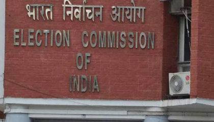 Election Commossion Launches Online RTI Portal