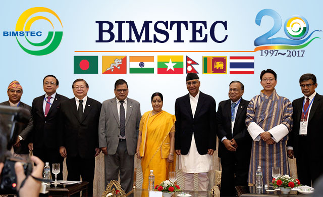 India will host the first military exercise of the BIMSTEC