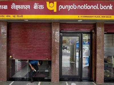 PSBs suffered losses of over Rs. 87,000 cr