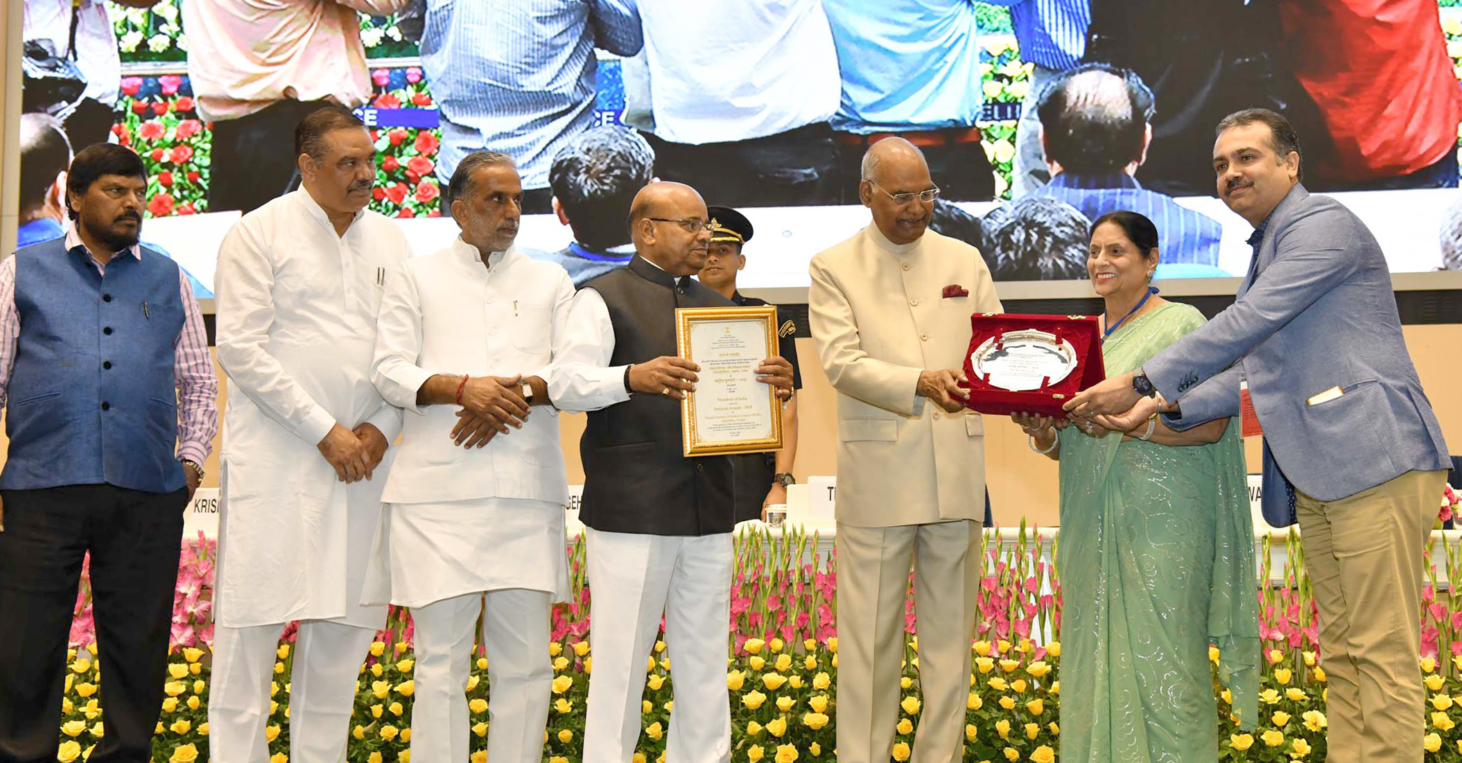 President presents National Awards for Outstanding Services in the field