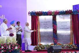 Prime Minister lays foundation stone of paperless Vanijya Bhawan