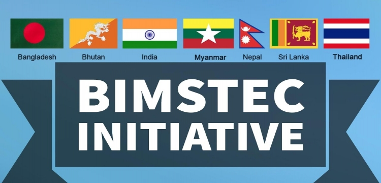 4th BIMSTEC Summit to be held in Kathmandu, Nepal in August 2018