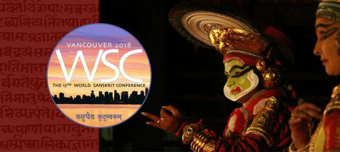 HRD Minister inaugurated 17th World Sanskrit Conference in Canada
