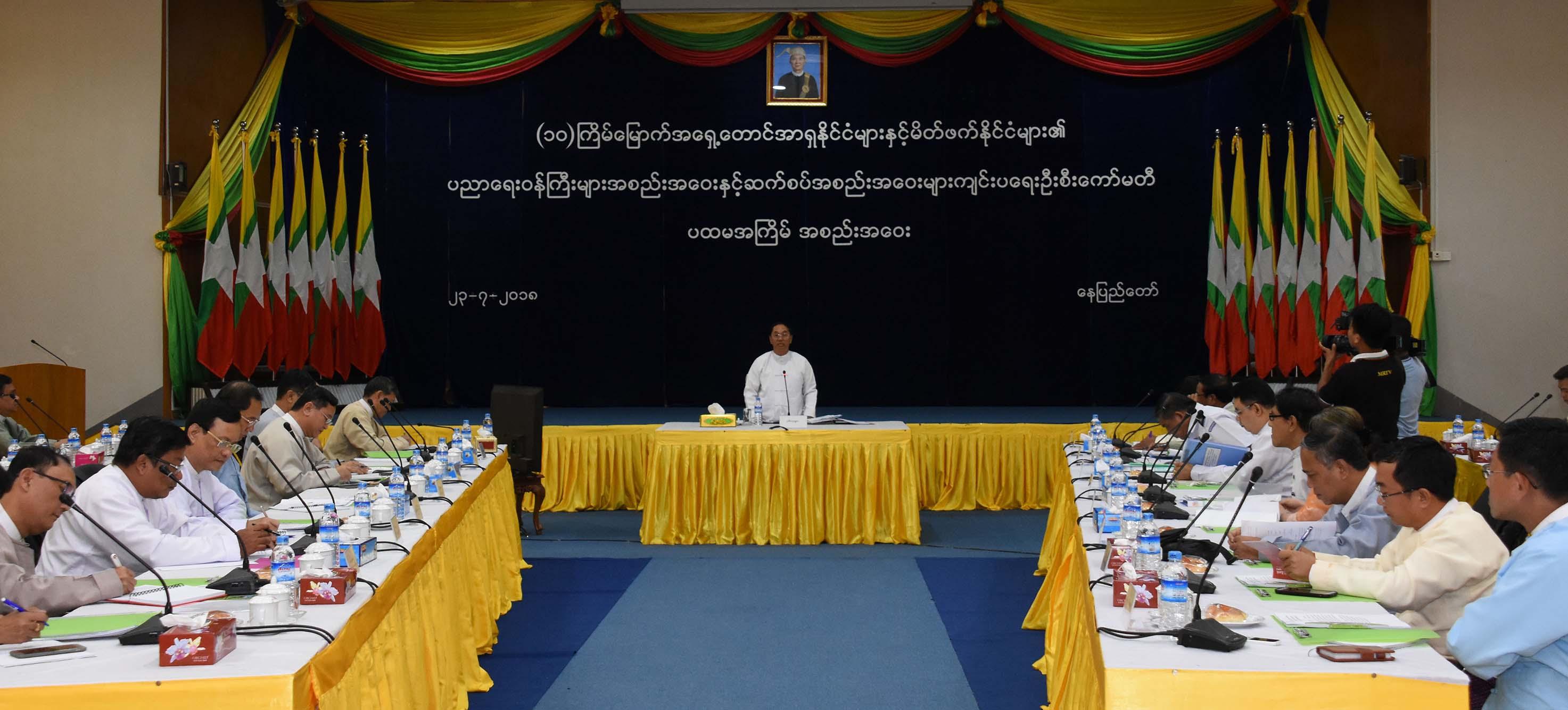 Myanmar to host ASEAN education meet