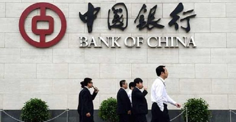 RBI issued license to Bank of China to operate in India